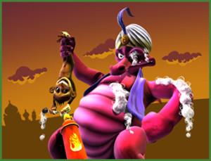 Принцесата на Сундара